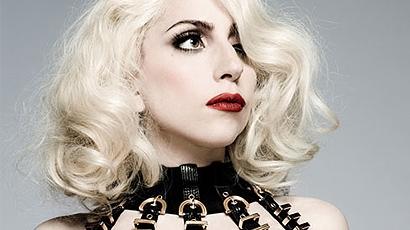 Lady Gaga tud énekelni