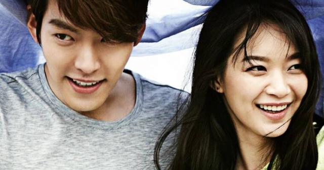 koreai híresség pár randi