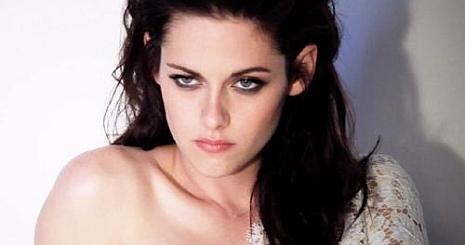 Kristen Stewart a legkevésbé vonzó nő
