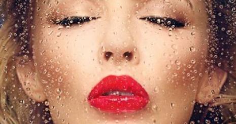 Kylie Minogue koncert Premier Jegyiroda