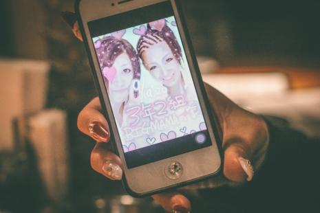 japán tizenéves lányok szex connie carter szex videók